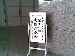 20110410.jpg